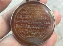 للبيع عقد من الفضه و عقيق يماني لون المشمشي من نوادر و قديم جداً