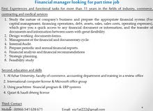Finnace manager for more than 11 years looking for job