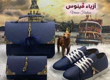 حقائب وحذاء