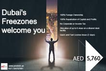Business setup with 3 yrs Visa in Dubai  100 % Ownership