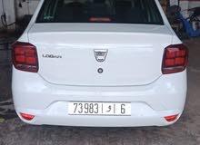 مكتب تأجير السيارات بالمغرب
