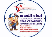 Star Creativity Pest Control and  leaning Services