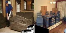 0790868872شركة الإعتماد للخدمات نقل الأثاث المنزلي