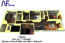 شقة في منوفية - شين الكوم - شارع الجلاء البحري
