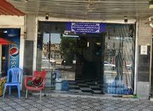شركه مياه عين جنا... اربد شارع الثلاثين بجانب بنك القاهره عمان