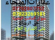 Ground Floor apartment for rent in Basra
