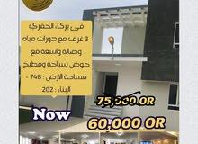 Chalet for sale in Barka