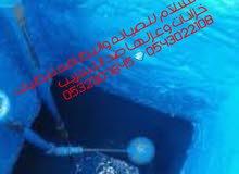 شركة السلام للصيانه والنظافه تنظيف وتعقيم جميع الخزانات الارضيه والعلويه وعزلها