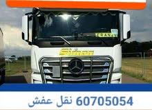 شركة نقل بضائع خارج الكويت  والسعودية