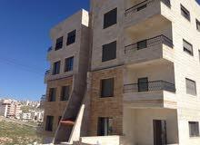شقة ارضيه 150 متر مع تراس في الجبيهة بالاقساط قريبة من جسر التعليم العالي