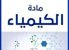 مدرس أول فيزياء وكيمياء تربوي خبرة 14 سنه بمناهج الكويت