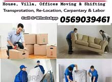 BEST HOME MOVERS AND PACKERS 0569039461