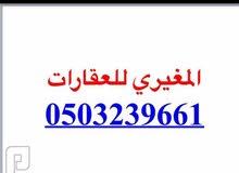 ارض بلك 10 قطع 2000 متر لكل قطعه منح شرق الرياض  بالقرب من طريق الدمام