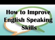 مدرس انجليزي لطلاب التوجيهي في بيوتهم>>>