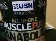 USN protein and amino