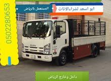 شراء غرف نوم مستعملة شمال الرياض