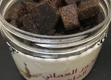 بخور عماني فاخر
