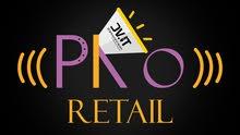 برنامج  Pro Retail يسد معاك فى الاوقات الصعبة