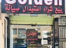 جولدن للهاتف النقال - بنغازي شارع البيبسي