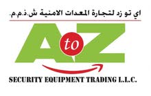 A to Z Secority equipment  trading L.L.C