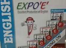 """( القلم الناطق """" أكسبو """" ) لتعليم اللغة الانجليزية الصحيحة"""
