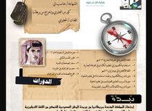 مصمم جرافيك عن بعد خبرة 20 سنة مؤسس الجرافيك الوطن السعودية
