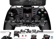جهاز تحكم الألعاب