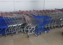 عربات تسوق