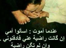 جيزان ابو عريش صبياه
