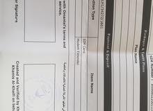 راوتر متنقل يعمل بخط عمانتل Moving router by SIM card Omantel
