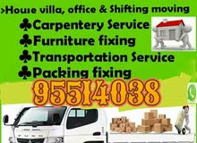 House shifting office shifting service all in Oman