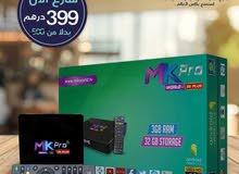 ريسيفر انترنت 3GB/32GB MKPro s06 مع 7000 قناة وجميع تطبيقات الأندوريدWiFi