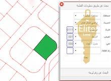 قطعه ارض للبيع في الاردن - عمان - ابو نصير بمساحه 550م