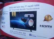 32 inch screen for sale in Omdurman