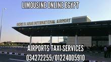 ليموزين مطار برج العرب اسكندريه