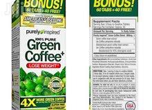 أقوى منتج تنحيف صناعه امريكيه قهوه خضراء يخفض الوزن خلال اسبوعين