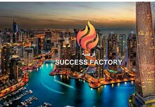 Success Factory