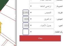 قطعه ارض للبيع في الاردن - عمان - الحمر مساحتها 1129 متر
