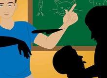 تدريس خاص    Private teaching