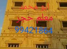 تركيب وتوريد  جميع انواع الحجر الرخامالطبيعي/ابو محمد /99421864