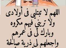 مطلوب مدرسه لطالبه صف رابع منهج كويتي