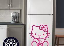 استيكر ديكور للثلاجة