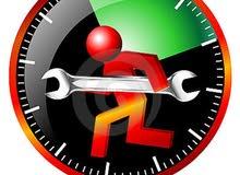 اسرع خدمة صيانة مكيفات وثلاجات وغسالات في المملكة0798630494