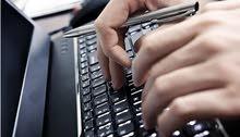 محاسب مالي واداري - العمل بخبرة على المنظومات المحاسبية وانظمة ERP