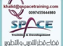 البرنامج التدريبي الإدارة الاستراتيجية والتفكير المستقبلي للمديرين و القادة  الدوحة