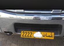 لوحة سيارة للبيع رقم 2222 رمزين مختلفين