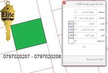 قطعة ارض للبيع في الاردن - عمان - القسطل مساحة 500م