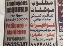 ‏EMPLOYEES REQUIRED Pedicure+manicure  sheeb hawalle