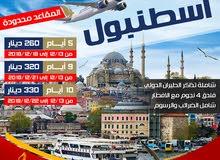 اسطنبول بمناسبة العيد الوطني
