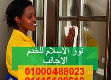 مكتب شغالات اجانب بمصر